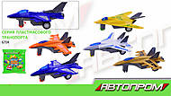 Серия пластмассового транспорта - самолета, 6704, фото