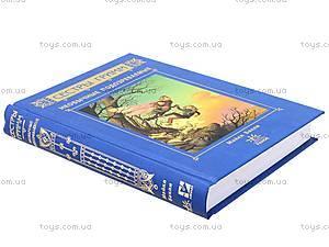 Книга Сестры Гримм «Неожиданные подозреваемые», 2083, отзывы