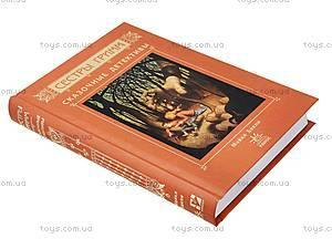 Книга Сестры Гримм «Сказочные детективы», Р374001Р2069, цена