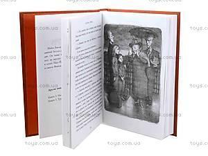 Книга Сестры Гримм «Сказочные детективы», Р374001Р2069, игрушки