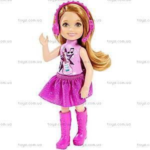 Кукла-сестричка Barbie «Челси и ее друзья», CGF39, отзывы