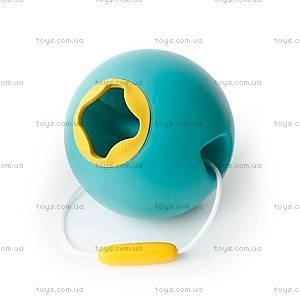 Сферическое ведро BALLO для малышей, 170105, отзывы