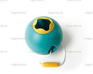 Сферическое ведро BALLO для малышей, 170105, цена