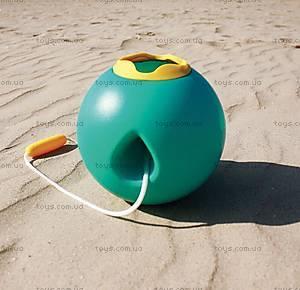 Сферическое ведро BALLO для малышей, 170105