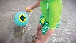 Сферическое ведро BALLO для малышей, 170105, магазин игрушек