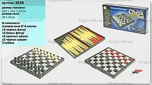 Шахматный набор для игры, 3038