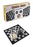 """Игровой набор магнитный """"Шахматы+шашки"""", ZYC-0469, опт"""