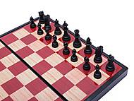 Шахматы, 3 в 1, 9831, фото