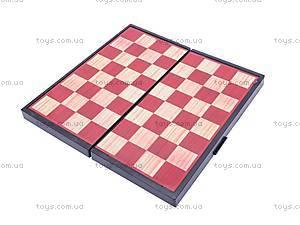 Шахматы, 3 в 1, 9831, отзывы