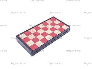 Шахматы, 3 в 1, 9831, цена