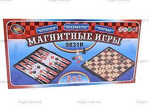 Шахматы, 3 в 1, 9831, игрушки