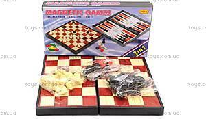 Шахматы, 3 в 1, 9831