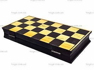 Шахматы 3 в 1, 3203B, купить