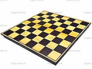 Шахматы 3 в 1, 3203B, фото