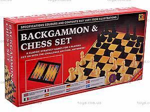 Шахматы 3 в 1, 3203B, цена