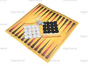 Игральный набор «Шахматы 3 в 1», Сеген, купить