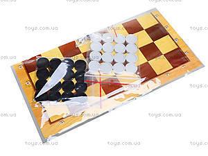 Игральный набор «Шахматы 3 в 1», Сеген, отзывы