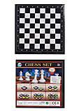 Набор для игр 3в1: шахматы шашки, нарды, 477L-1M, отзывы