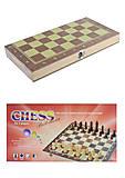 Шахматная настольная игра, дерево, 527A, купить