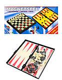 Магнитные шахматы 3 в 1, BT-BG-0006, фото