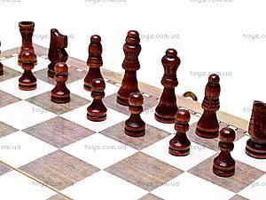 Шахматы деревянные 3 в 1, W3018, фото