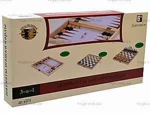 Шахматы деревянные 3 в 1, W3018, отзывы