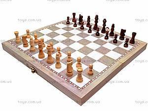 Шахматы деревянные 3 в 1, W3018