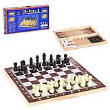 Шахматы деревянные 3 в 1 в коробке , C36810, опт