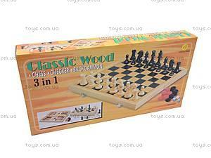 Шахматы деревянные , 1899А, цена