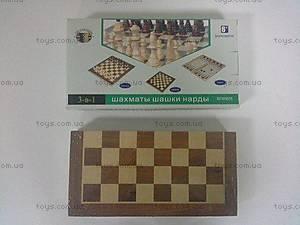 Шахматы деревянные «3в1», B15591
