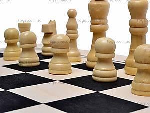 Шахматы деревянные для детей, 3896-9, купить