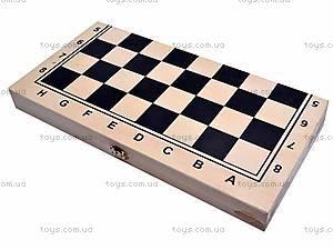 Шахматы деревянные для детей, 3896-9, фото