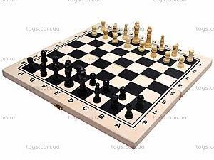 Шахматы деревянные для детей, 3896-9