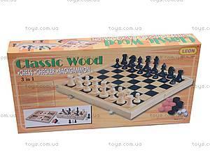 Шахматы деревянные с нардами, 1899, купить
