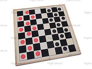 Шахматы деревянные с нардами, 1899, цена