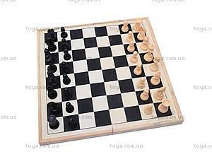 Шахматы деревянные с нардами, 1899