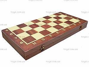 Шахматы деревянные, три в одном, W001D, купить