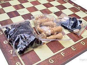 Шахматы деревянные, три в одном, W001D, цена