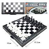 Шахматы дорожные коробка, IGR22, интернет магазин22 игрушки Украина