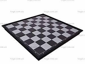 Шахматы и нарды магнитные, SC56810, купить