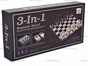 Шахматы и нарды магнитные, SC56810, отзывы