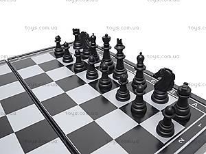 Шахматы игровые, 11122M