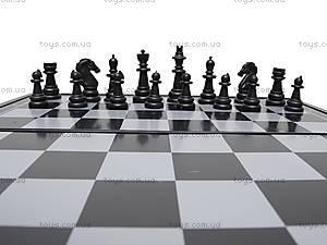 Шахматы игровые, 11122M, купить