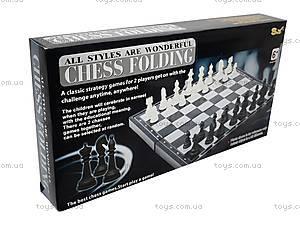 Шахматы игровые, 11122M, магазин игрушек