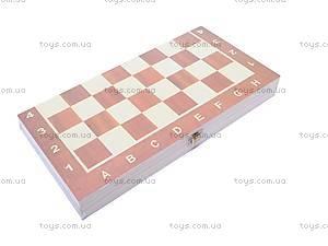 Шахматы из дерева с нардами, 560A (B15269), цена