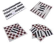 Настольные шахматы «LEON», 8899, набор