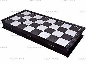 Шахматы магнитные 3 в 1, SC58810, купить