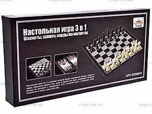 Шахматы магнитные 3 в 1, SC58810, отзывы