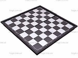 Шахматы магнитные, 3 в 1, SC53810, отзывы