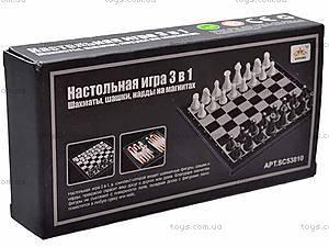 Шахматы магнитные, 3 в 1, SC53810, цена